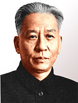 LiuShaoqi Colour.jpg