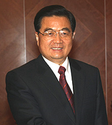 Hu Jintao (Cropped).png