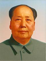 中华人民共和国国家元首列表