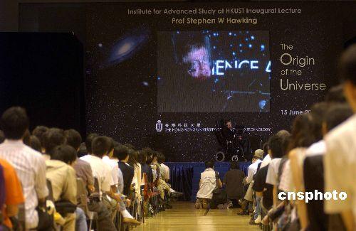 《宇宙的起源》霍金2006年在香港科技大学的演讲全文
